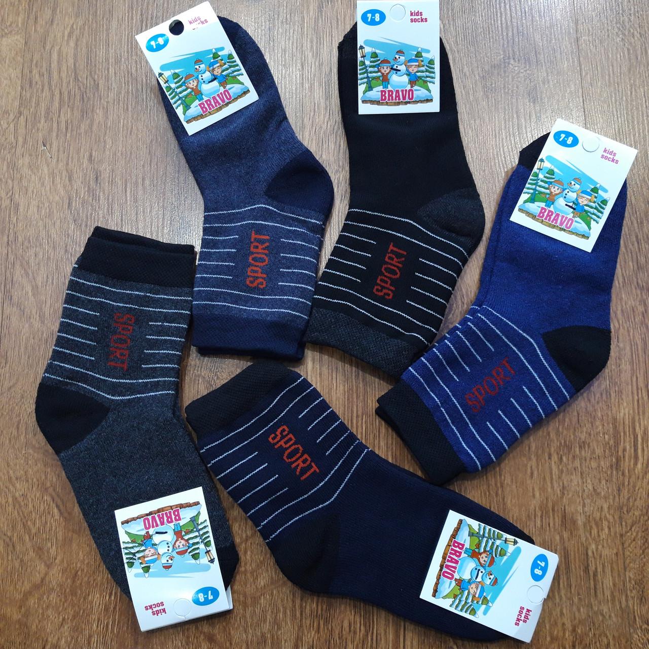 """Дитячі махрові шкарпетки""""BRAVO"""" Туреччина, Спорт"""