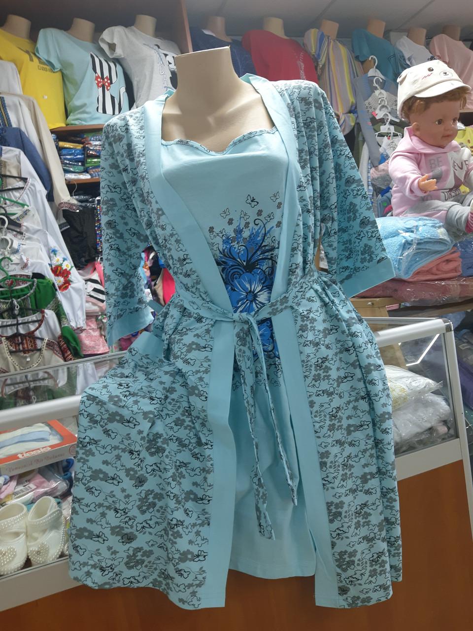Жіночий комплект Халат з сорочкою великі розміри
