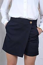 Шорты юбка для девочки школьные  р.146-164 опт