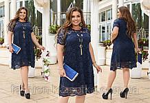 Женские гипюровое платье,размеры:48-50,52-54,56-58.