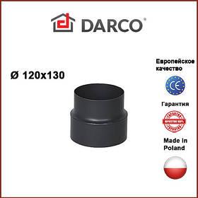 Димохідна редукція DARCO із сталі 120х130 чорна
