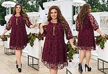 Женское шикарное платье больших размеров:50-52,54-56,58-60,62-64.
