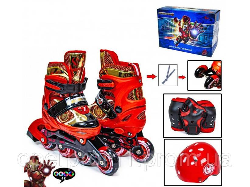 Комплект детский ролики+защита+шлем Disney, размер 35-38, Marvel Iron Man Красный