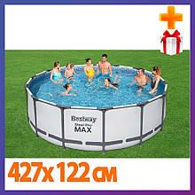 Сімейний каркасний круглий басейн Bestway 5612X (427х122 см) + подарунок