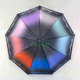 Зонт полный автомат женский Romit 809 складной, фото 2