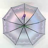 Зонт полный автомат женский Romit 809 складной, фото 3