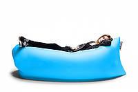 Ламзак Lamzaс надувной лежак биван шезлонг гамак диван в кармане! Хиты