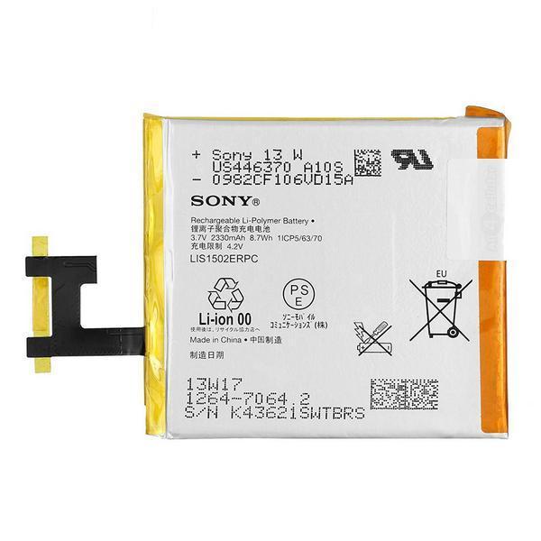 Акумулятор Sony C2304, C2305, C6602, C6603, C6606 Xperia C 3,7 В, 2330 мАг (High Copy)