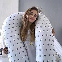 Подушка обнимашка XL - 150 см + наволочка. более 50 расцветок.