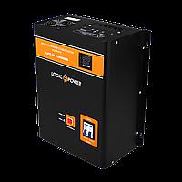 (Уценка) Стабилизатор напряжения LogicPower LPT-W-15000RD BLACK (10500W)