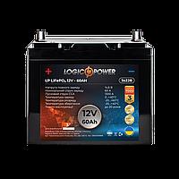 Акумулятор автомобільний LiFePO4 12V - 60 Ah (+ зліва, пряма полярність) пластик LogicPower