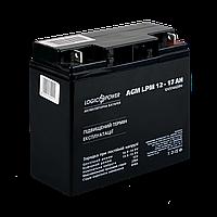 Акумулятор AGM LogicPower LPM 12 - 17 Ah для Mercedes