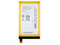Аккумулятор к телефону Sony LIS1574ERPC 2300mAh