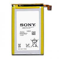 Аккумулятор к телефону Sony LIS1501ERPC 2330mAh
