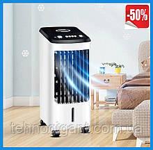 Портативний кондиціонер, Охолоджувач повітря підлоговий мобільний для будинку Germatic BL-201DL Зволожувач повітря