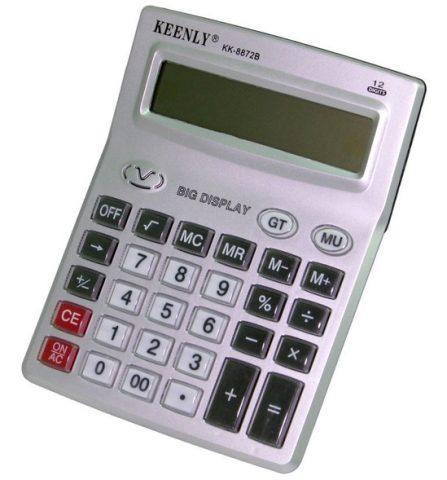 Калькулятор KK- 8872B (80 шт/ящ)