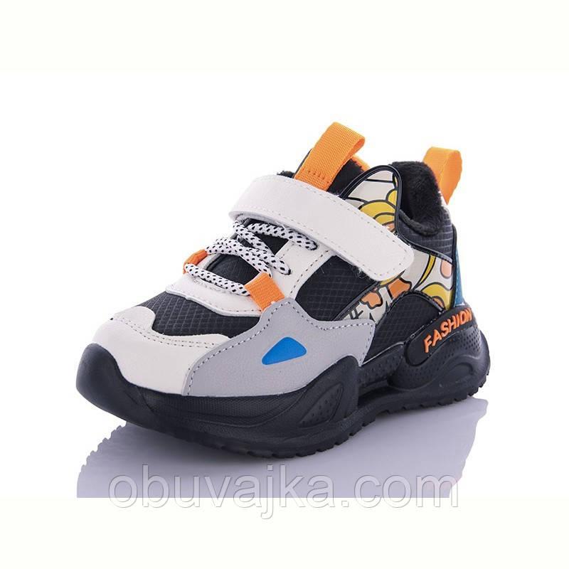 Спортивная обувь Детские кроссовки 2021 оптом в Одессе от фирмы Ytop(26-31)
