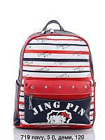 Рюкзак школьный повседневныйпроизводство Вьетнам