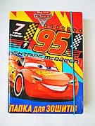 Папка картонна для зошитів на резинці Cars   Папка для зошитів В5  