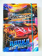 Папка картонна для зошитів на резинці Racing   Папка для зошитів В5  