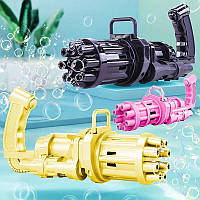 Пулемет из мыльных пузырей, BUBBLE GUN BLASTER машинка для пузырей, генератор мыльных пузырей, пузыремёт