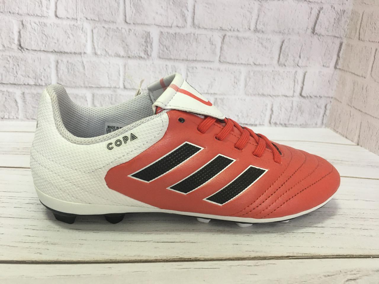 Бутсы Adidas COPA 17.4, 35,5 размер