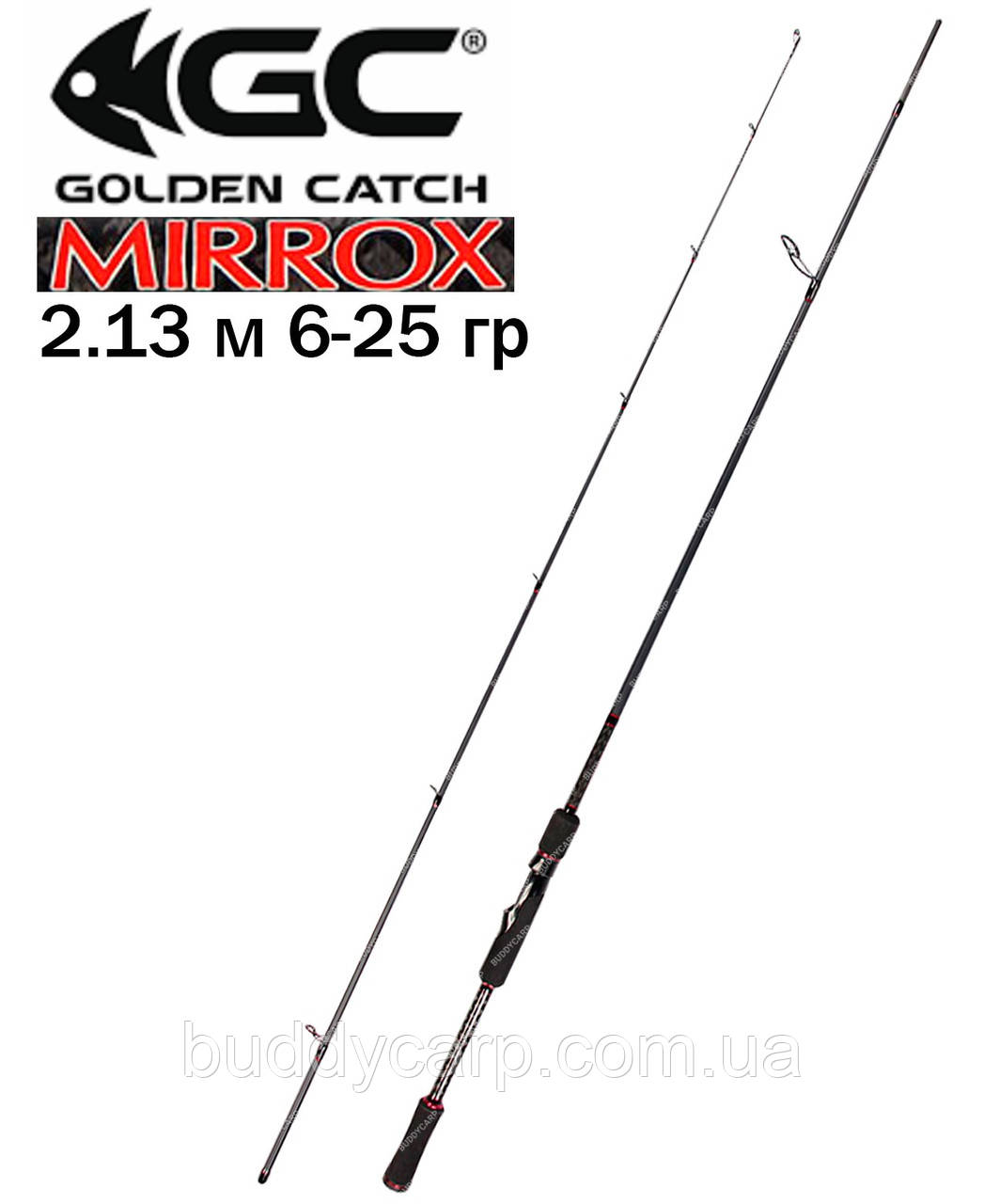 Спиннинг GC Mirrox 2.13 м 6-25 гр MRS-702M