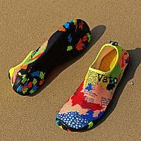 Летние пляжные кроссовки из неопрена (аквашузы) ( 42р, 44р )