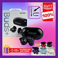 Наушники беспроводные вакуумные bluetooth сенсорные Самсунг бадс + блютуз гарнитура люкс версия 1:1