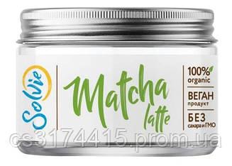 Чай Матча Латте Solvie  (130 грамм)