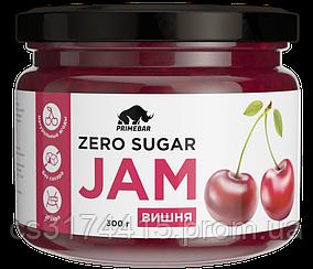 Джем без сахара Primebar ZERO SUGAR Jam Вишня (300 грамм)