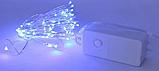 Гирлянда медная лампа Синяя серебряный провод 10м RD-7107   Проволочная нить, фото 2