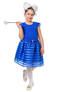 Нарядне плаття для дівчинки пір'їнка