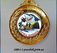 """Медаль """"Акула бизнеса"""""""