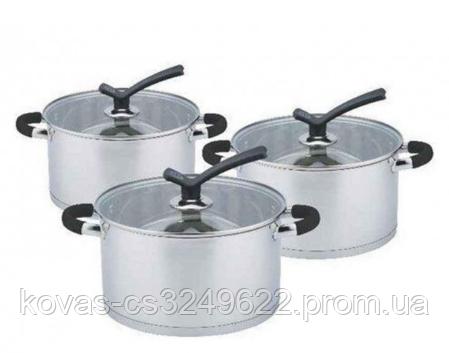 Набір кухонного посуду Edenberg з нержавіючої сталі, 6 предметів