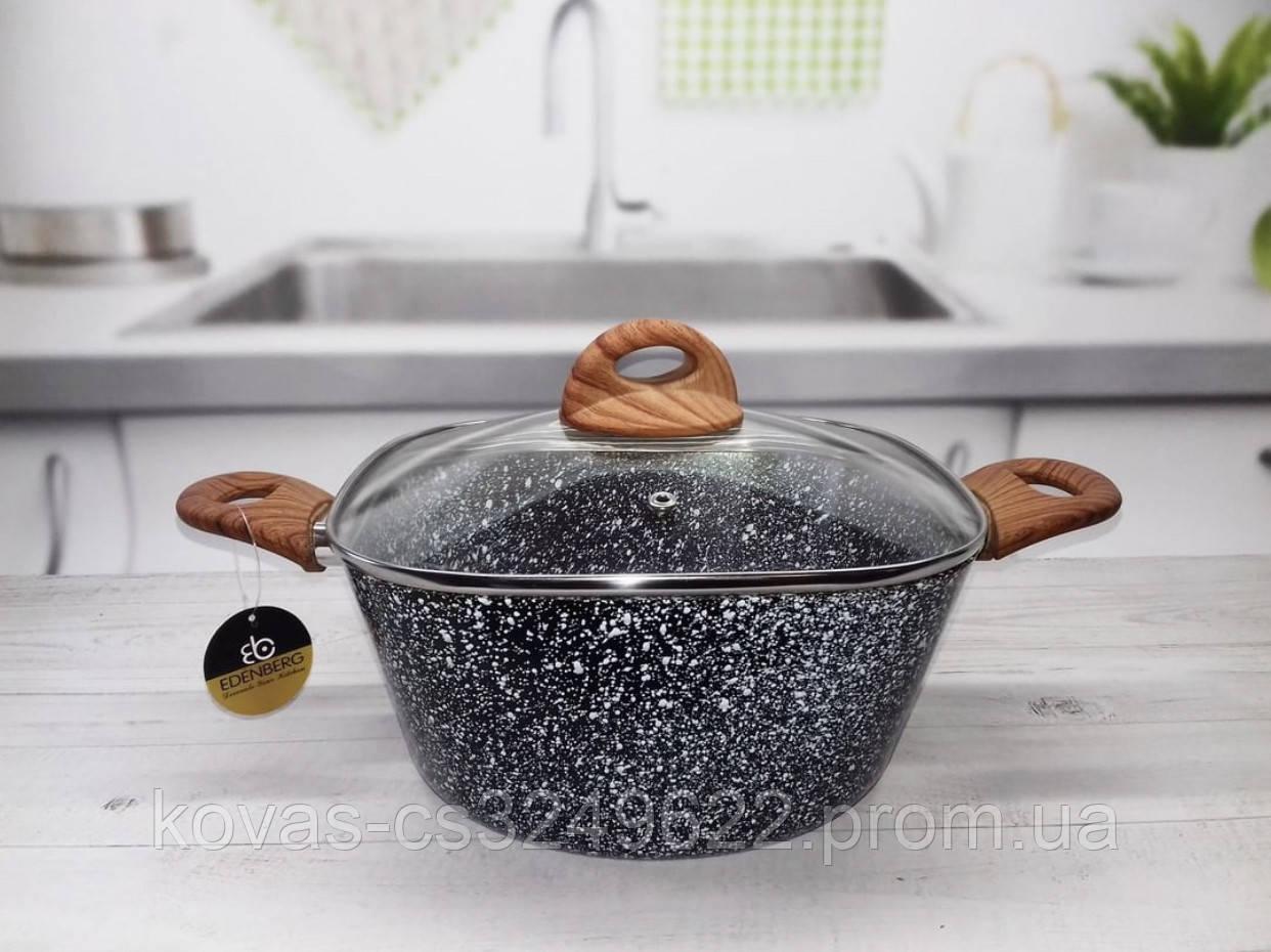 Казан Edenberg с гранитным покрытием серого цвета со стеклянной крышкой - 7.0 л.