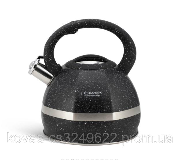 Чайник Edenberg из нержавеющей стали со свистком 3.0 л  (EB-2475)