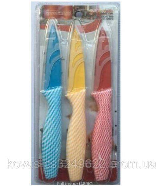 Набір ножів з антибактеріальним покриттям Frico FRU-921 3 шт 7,62 см