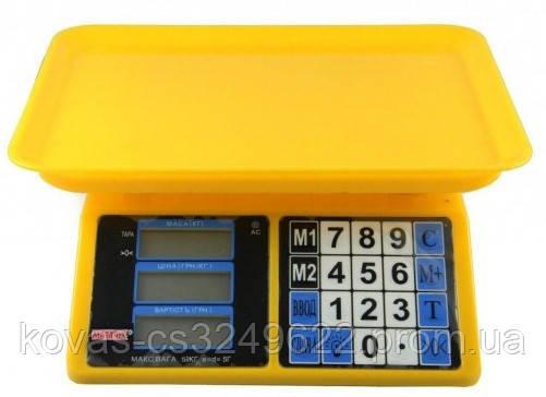 Весы торговые MATARIX MX-412 50КГ