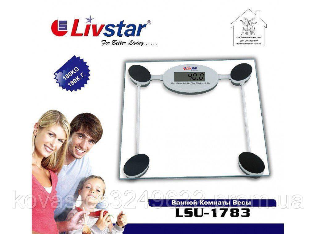 Підлогові ваги до 180 кг АТ-2003B 180кг