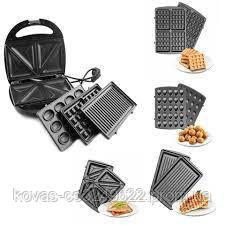 Горішниця, бутербродниця, вафельниця, гриль - тостер 4 в 1 Livstar LSU-1219