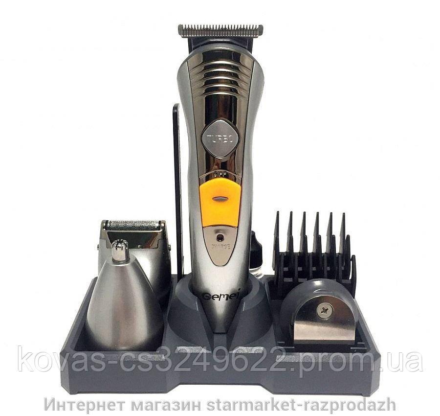 Акумуляторна машинка для стрижки Gemei Gm-580, 7 в 1 (набір для стрижки волосся і бороди)