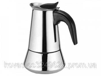 Гейзерная кофеварка 2 чашки Edenberg EB-3787
