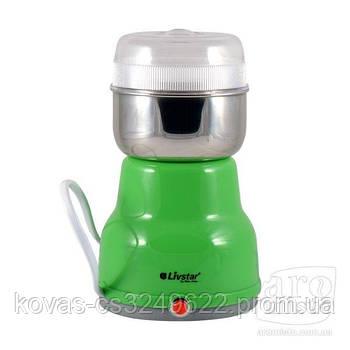 Электркофемолка Livstar LSU-1193
