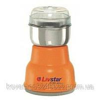 Электркофемолка Livstar LSU-1193, фото 2