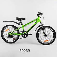 Дитячий спортивний велосипед Corso Pulsar 20 дюймів