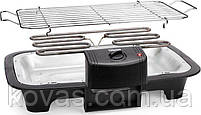 Электрошашлычница BBQ Livstar LSU-1320, фото 2