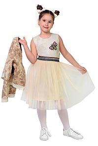 Нарядний костюм для дівчинки Карамелька