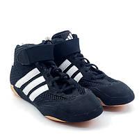Борцовки Adidas Mat Hog. Розмір 38, фото 1