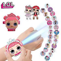 Іграшка Дитячі наручні проэкционные годинник з лялькою Lol проекцією для дівчинки з Лол сюрприз, Lol Surprise